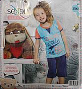 Пижама футболка + бриджи для девочек SEXEN 37067