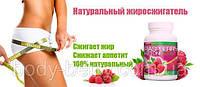 Средство для похудения (Малиновый Кетон Плюс)Raspberry Keton plus