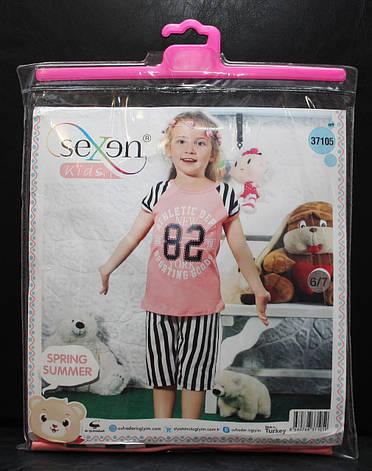 Пижама футболка + бриджи для девочек SEXEN 37105, фото 2