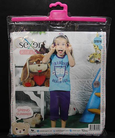 Пижама футболка + бриджи для девочек SEXEN 37074, фото 2