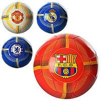 Мяч футбольныйEV3211