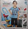 Пижама футболка + бриджи для мальчиков SEXEN 39118