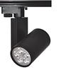 Светодиодный LED трековый прожектор 5W