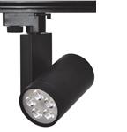 Світлодіодний LED прожектор трековий 5W
