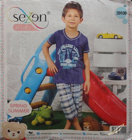 Пижама футболка + бриджи для мальчиков SEXEN 39100, фото 2