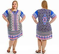 Летние женские платья недорого интернет магазин