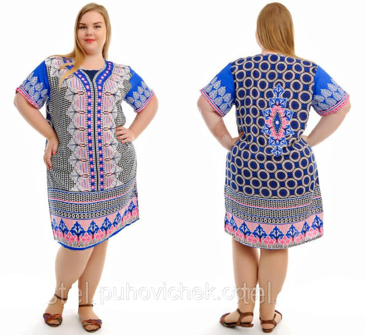 7df0de92411 Летние женские платья недорого интернет магазин - Интернет магазин Линия  одежды в Харькове