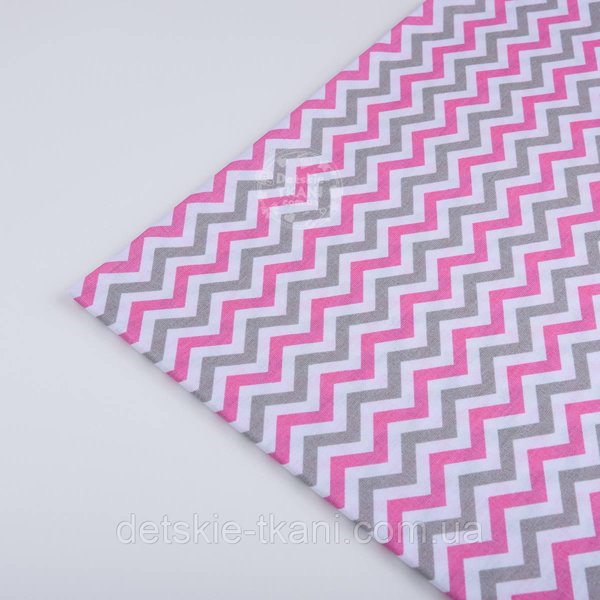 Лоскут ткани №1120 с густым зигзагом серо-малинового цвета