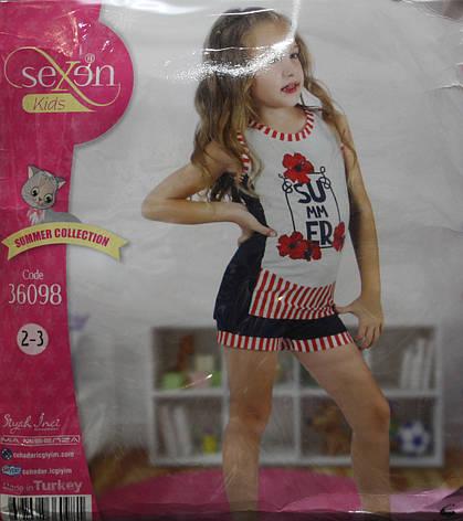 Летняя пижама майка с шортами для девочек SEXEN 36098, фото 2