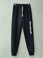 Трикотажные брюки для мальчиков 4-8 лет оптом в Одессе.