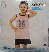 Летняя пижама майка с шортами для мальчиков SEXEN 38030