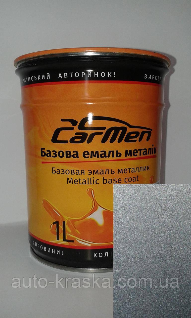 Автокраска CarMen  ZAZ  Лунная дорога FE87-7155 0,1л.