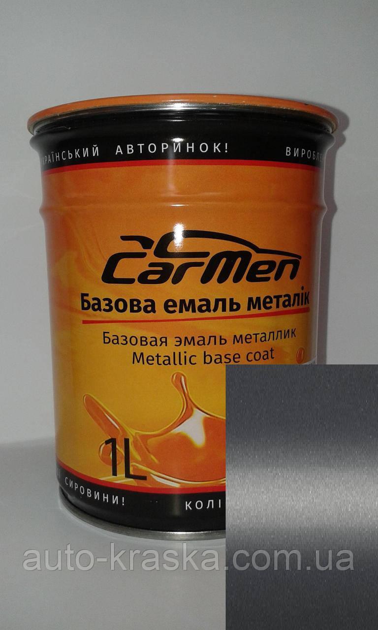 Автокраска CarMen  Chevrolet 04U 0,1л.