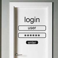Интерьерная виниловая текстовая наклейка надпись Login (наклейка со словами на дверь)