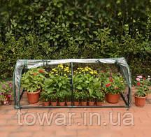 Садовая теплица-туннель130x60x50 ПОЛЬША