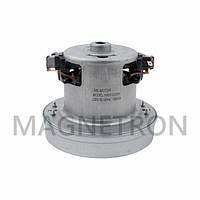 Двигатель (мотор) для пылесосов 1800W SKL VAC022UN (HWX-CG08)