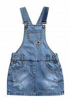 Джинсовая одежда для Ваших деток