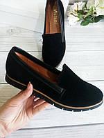 Замшевые туфли на плоской подошве. ОПТ., фото 1