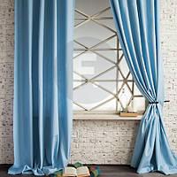 Комплект готовых  штор из  ткани блекаут однотонный голубой