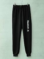 Трикотажные брюки для мальчиков 7-12 лет оптом в Одессе.