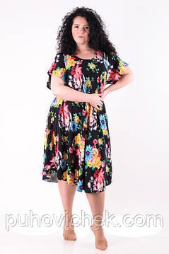 d81806a13fd Нарядное летнее платье женское свободный крой купить недорого ...