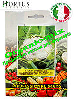 Капуста цветная IGLOO / ИГЛУ, ТМ Hortus (Италия), проф. пакет 50 грамм
