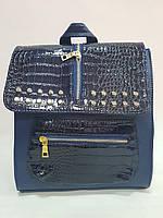 Рюкзак женский. 5 штук в упаковке. Размеры 32х27х10, фото 1