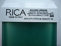 Воск для депиляции касетный 100мл. Азулен RICA made in Italy
