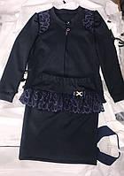 Школьный костюм двойка для девочек опт