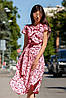 Легкое Платье на Лето Солнце Клеш Розовое S-XL