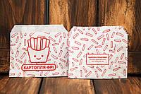 Упаковка для картофеля фри 105х120х0. (200Ф)