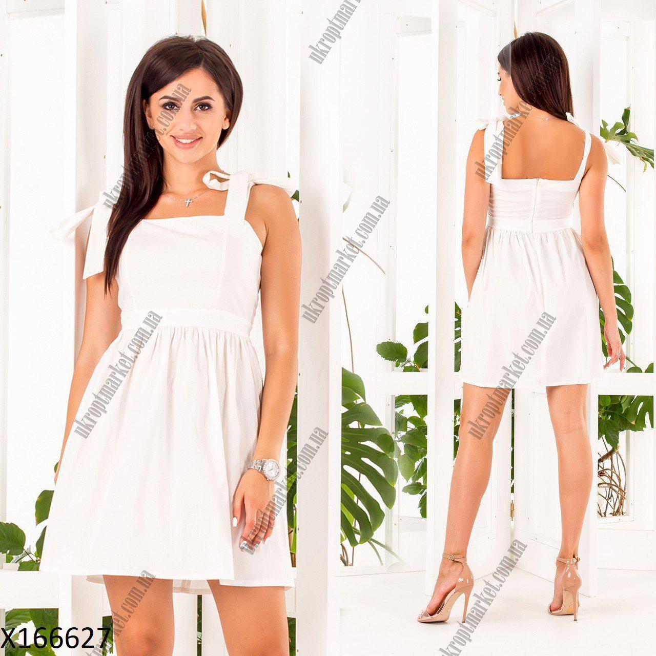 3d9478aaef3 Купить Платье летнее на бретельках (42-46)