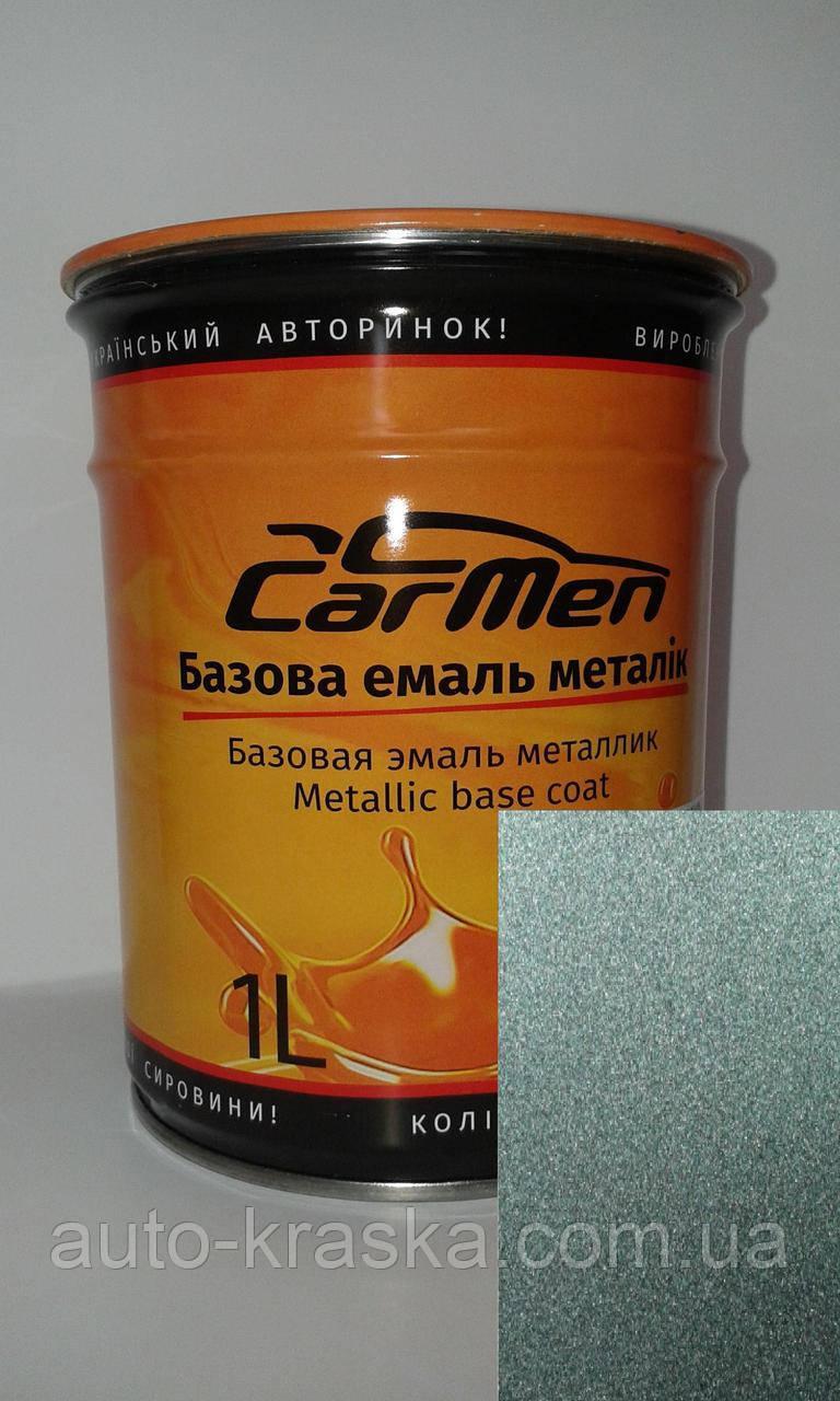 Автокраска CarMen Металлик ZAZ  Классический зеленый FE87-60FF 0,1л.