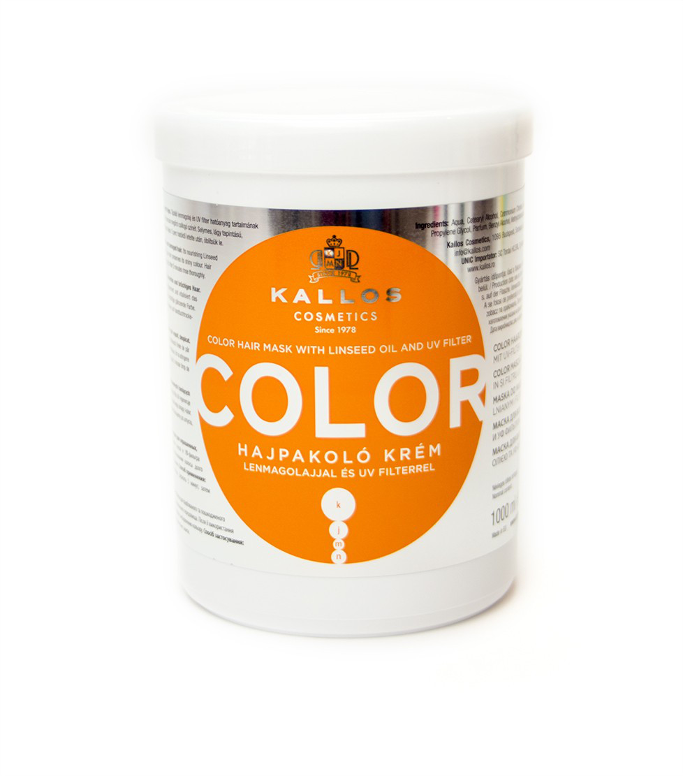 Маска для волос Kallos Color 1000ml
