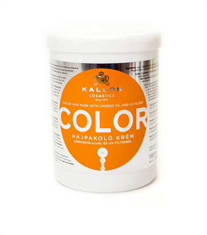Маска для волос Kallos Color 1000ml, фото 2