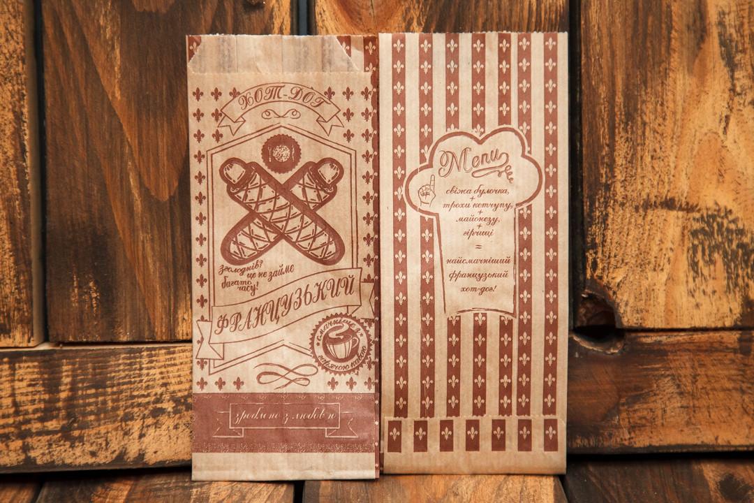 Упаковка бумажная для французского хот дога бурая 841