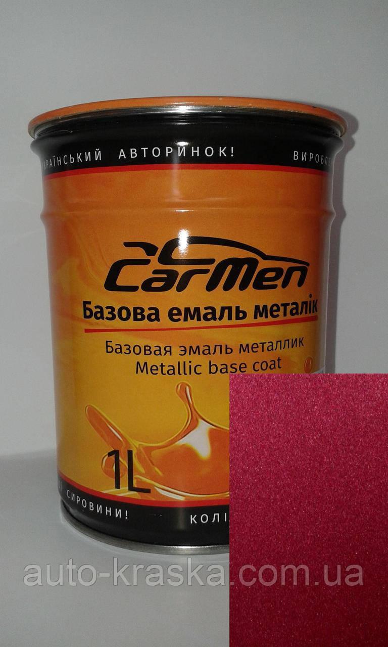 Автофарба CarMen Металік ZAZ Червоний гранат TT66314 0,1 л.