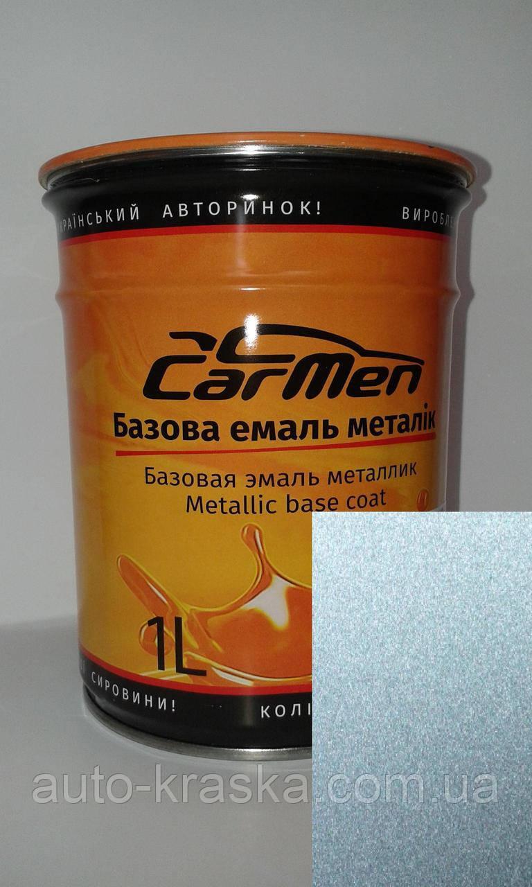 Автофарба CarMen Металік ZAZ Синя зима TT663112 0,1 л.