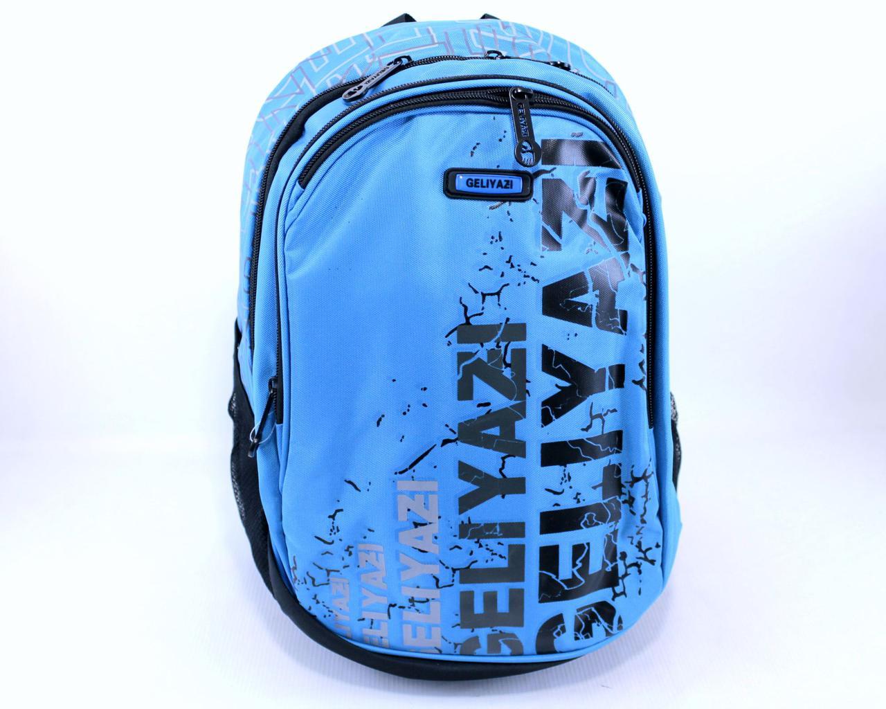 """Подростковый школьный рюкзак """"Geliyazi 8808"""""""
