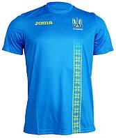 Футболка синяя сборной Украины РЕПЛИКА Joma FFU401012.17