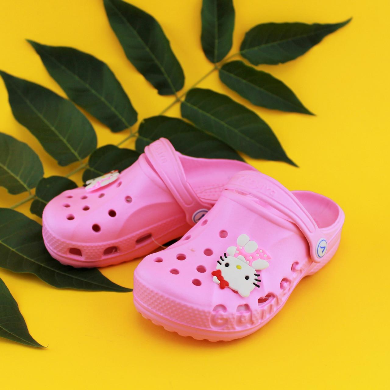 Детские розовые кроксы, детская летняя обувь Crocs тм Виталия р.26-27,28-29,