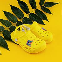 Детские желтые кроксы для детей Crocs тм Vitaliya р.20-21,24--35