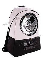Городские рюкзаки DP 371 grey  Рюкзаки молодежные - Большой ассортимент, низкие цены!