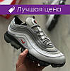 Nike Air Max 97 Vapormax Grey  (реплика), фото 8