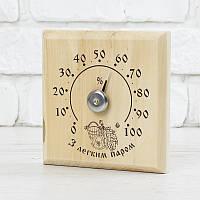 Термогигрометр ТГС-8В (0-100%), Saunapro