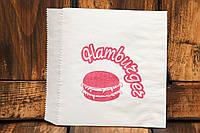 Бумажная упаковка для гамбургера  8.75Ж