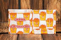 Упаковка для картофеля фри маленькая 287