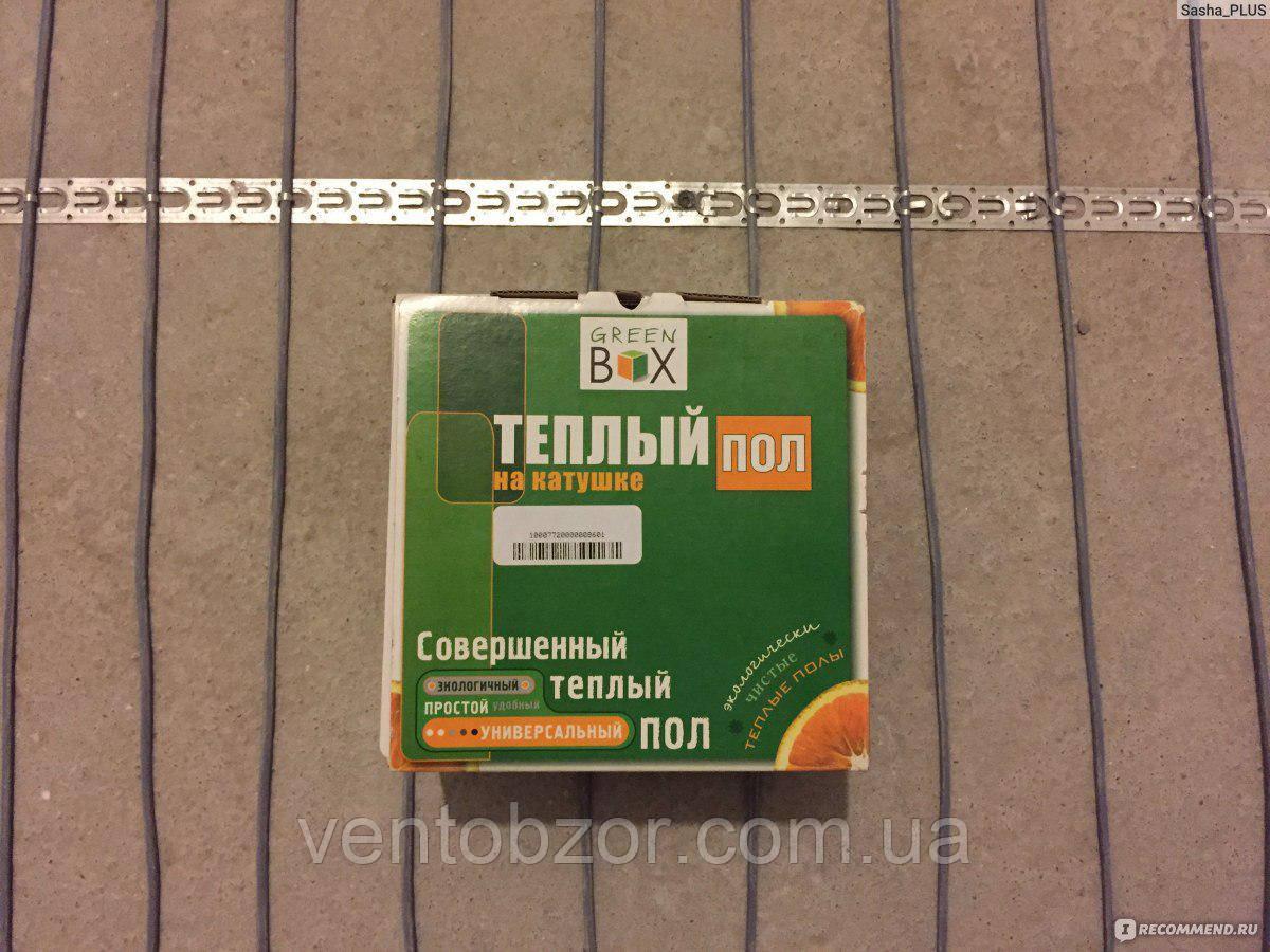 "Сверхтонкий теплый пол ""Green Box"""