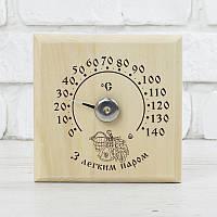 Термометр для определения температуры в сауне, Saunapro, фото 1