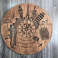 Классические бесшумные настенные часы из дерева «Путешествия»
